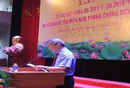 Diễn văn của GS.TS. Lê Ngọc Thành trong Lễ ra quân Hỗ trợ miền Nam phòng chống dịch Covid-19